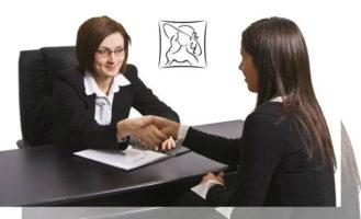 Как нужно вести себя на собеседование в сорок