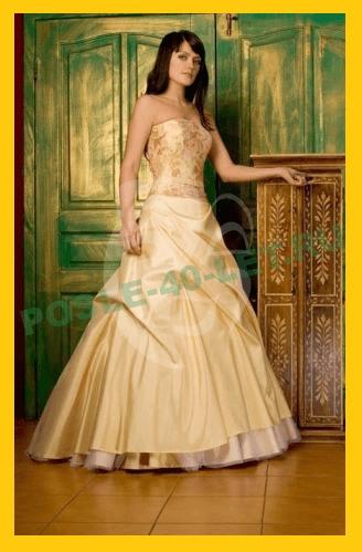 Платье невесты темное золото