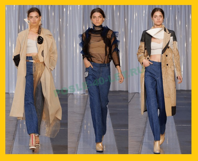 модные джинсы для женщин 40 лет