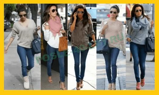 что носить с джинсами женщинам 40 лет