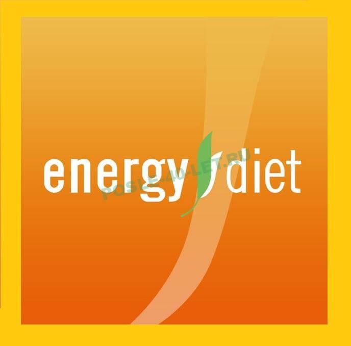 можно ли energy diet кормящей маме