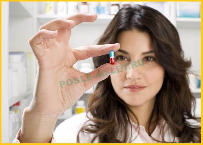 противозачаточные таблетки нового поколения после 40 лет