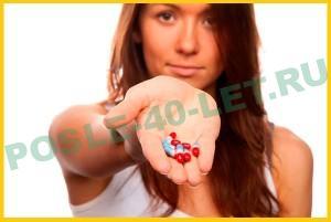 противозачаточные таблетки для женщины 40 лет