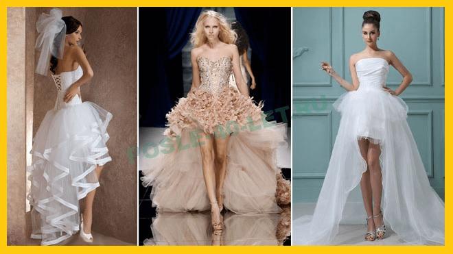 свадебное платье для 40 летней невесты фото