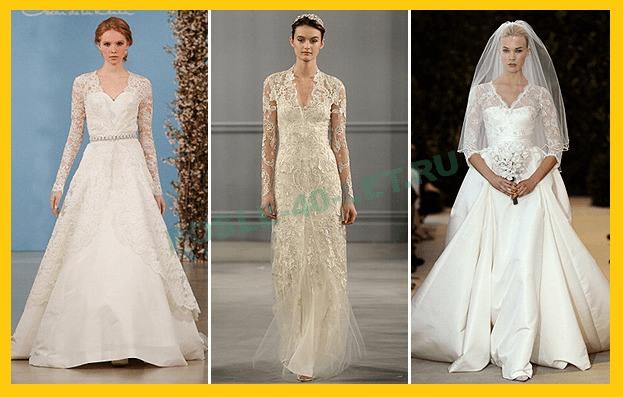 свадебные платья для 40 летних невест