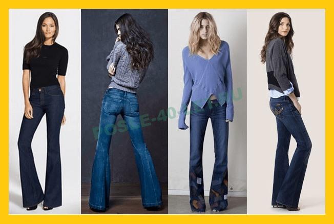 джинсы после 40 лет фото