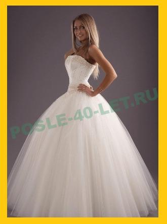 Жемчужный наряд невесты