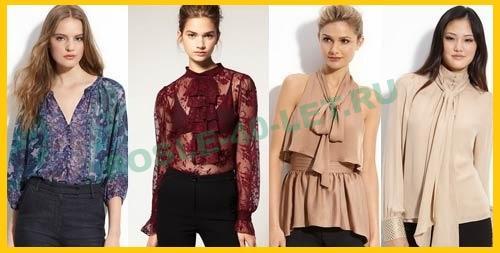блузы для женщин 40 лет
