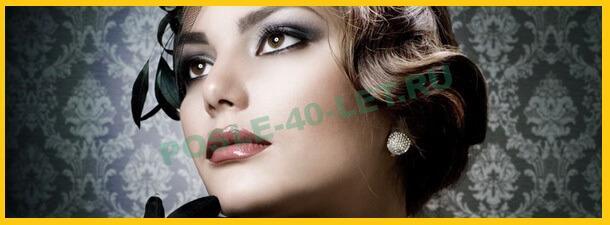 макияж для женщин после 40 лет фото