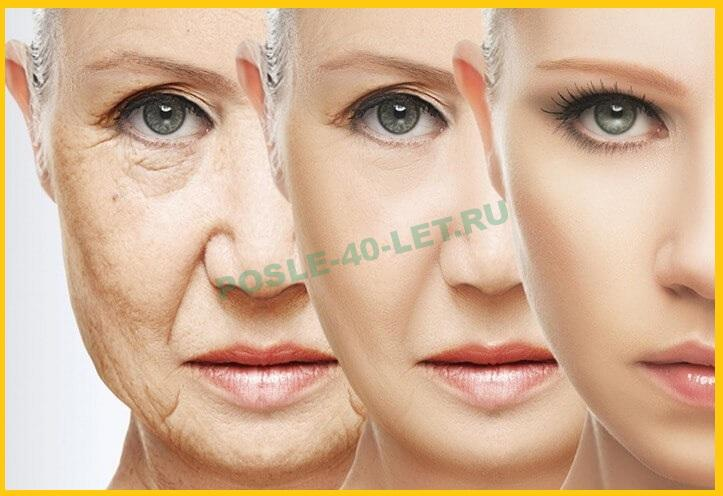 маска лифтинг для век в домашних условиях
