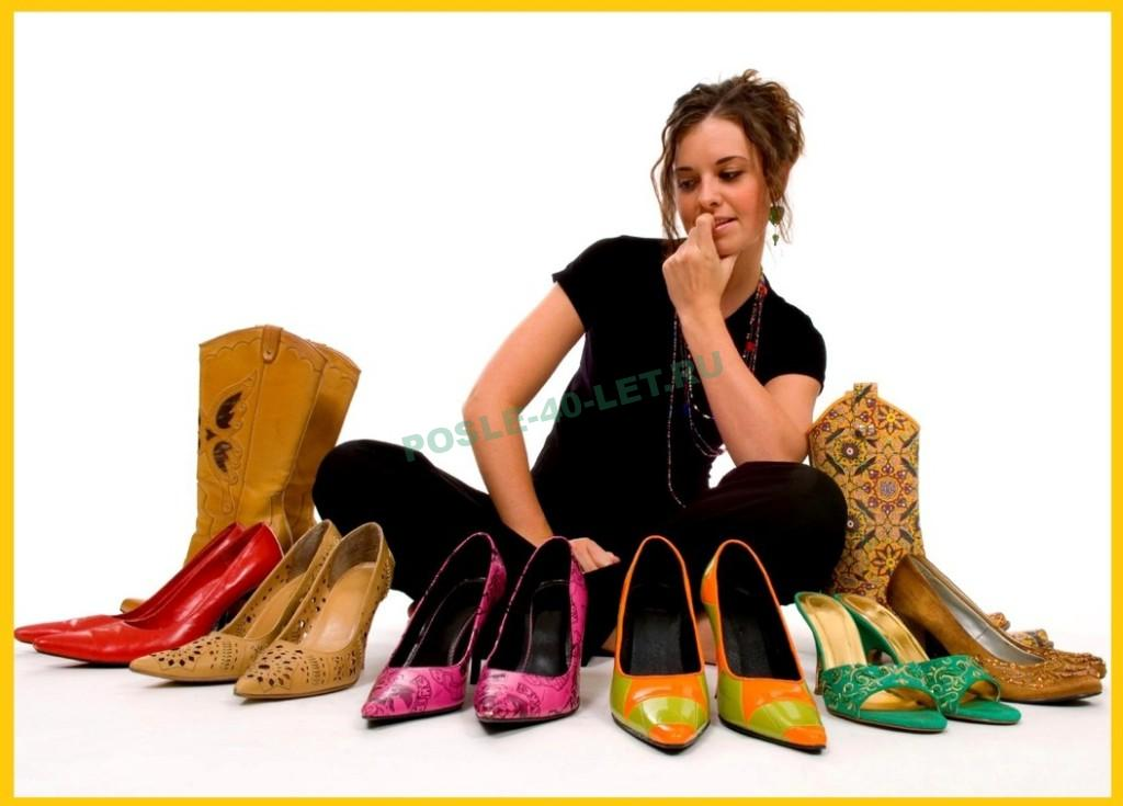 обувь для женщин после 40