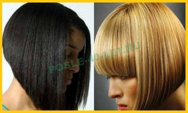 стрижка средние волосы женщине после 40