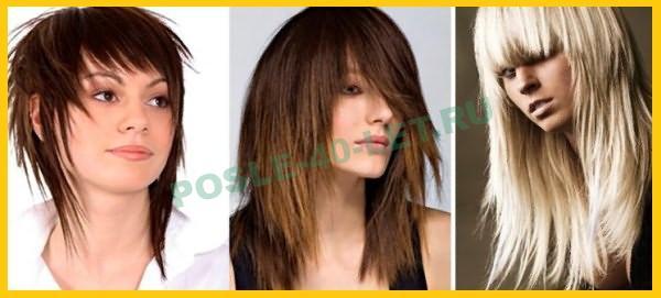 стрижка на средние волосы женщине за сорок