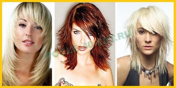 стрижка на средние волосы женщине после 40