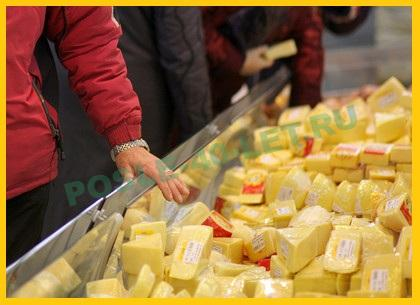 Сырные продукты: мифы и реальность