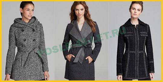 Пальто для дам за сорок