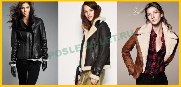 Пальто для женщин 40 лет средней комплекции