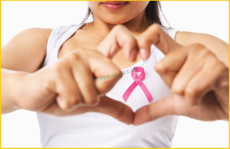 рак 40 лет женщине