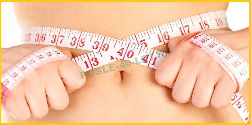 нормальный вес женщины после 40 лет