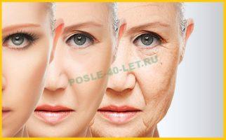 причины старения кожи лица